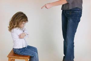 наказание малыша